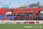 18.11.18 大阪府予選決勝vs同志社香里:試合前.JPG