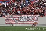 18.11.18 大阪府予選決勝vs同志社香里:横断幕.JPG