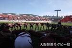 18.11.18 大阪府予選決勝vs同志社香里:円陣.JPG