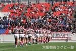 18.11.18 大阪府予選決勝vs同志社香里:整列.JPG