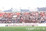 18.11.18 大阪府予選決勝vs同志社香里:試合後.JPG