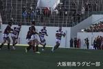 181230 全国大会2回戦vs報徳:アンピョン.JPG